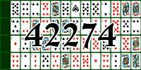 Пасьянс №42274