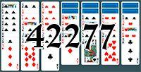 Пасьянс №42277