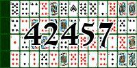 Пасьянс №42457