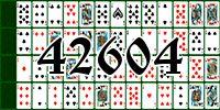 Пасьянс №42604