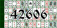 Пасьянс №42606