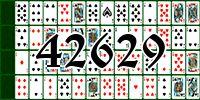 Пасьянс №42629