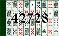 Пасьянс №42728