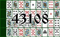 Пасьянс №43108