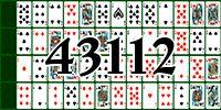 Пасьянс №43112