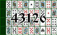 Пасьянс №43126