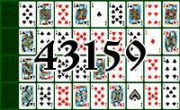 Пасьянс №43159