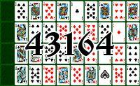 Пасьянс №43164