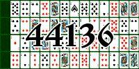 Пасьянс №44136