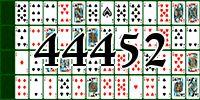 Пасьянс №44452