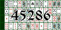 Пасьянс №45286