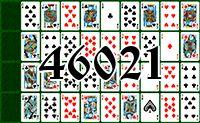 Пасьянс №46021