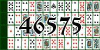 Пасьянс №46575