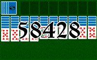 Пасьянс №58428