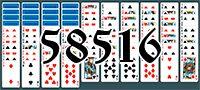 Пасьянс №58516