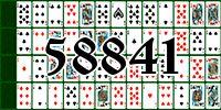 Пасьянс №58841