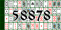 Пасьянс №58878