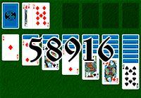 Пасьянс №58916