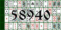 Пасьянс №58940