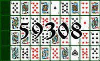 Пасьянс №59308