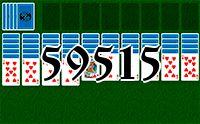 Пасьянс №59515