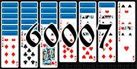 Пасьянс №60007