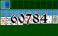 Пасьянс №60784