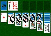 Пасьянс №60802