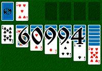 Пасьянс №60994