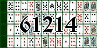 Пасьянс №61214