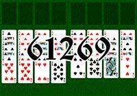 Пасьянс №61269