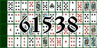 Пасьянс №61538