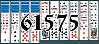 Пасьянс №61575