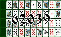 Пасьянс №62039