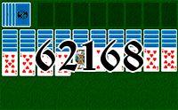 Пасьянс №62168