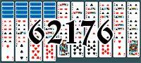 Пасьянс №62176