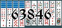 Пасьянс №63846
