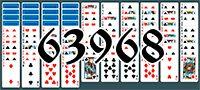 Пасьянс №63968