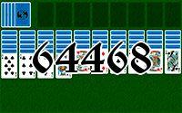 Пасьянс №64468