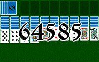 Пасьянс №64585
