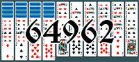 Пасьянс №64962
