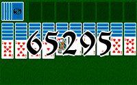Пасьянс №65295