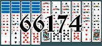 Пасьянс №66174