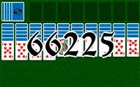 Пасьянс №66225