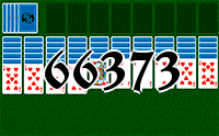 Пасьянс №66373