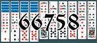 Пасьянс №66758