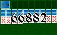 Пасьянс №66882