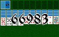 Пасьянс №66983