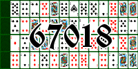 Пасьянс №67018