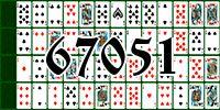 Пасьянс №67051